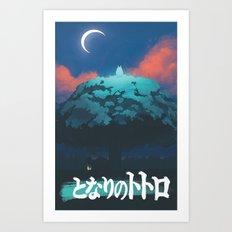 Ghibli print    Art Print
