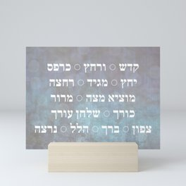 Pesach - Passover Seder Night Order in Hebrew Mini Art Print