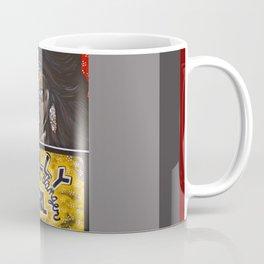 Oda Mae Brown Coffee Mug