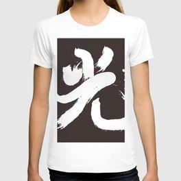 Calligraphy_Light02 T-shirt