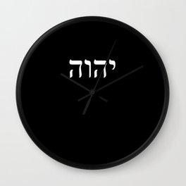 Yahweh Hashem JHWH Hebrew Jewish God Jew Wall Clock