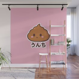 Happy poop Wall Mural