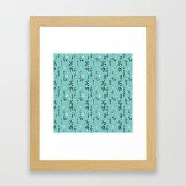 Japanese Script Framed Art Print