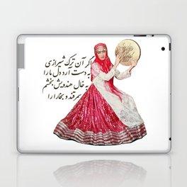 Turk Shirazi Laptop & iPad Skin