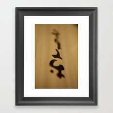 Read Sushi Framed Art Print