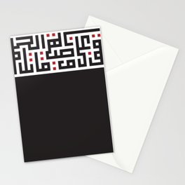 Stand before your dream and fight! قف على ناصية الحلم وقاتل Stationery Cards