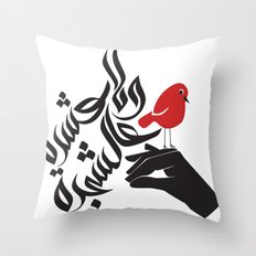 1 bird in your hand better than 10 on tree Throw Pillow