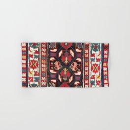 Karabagh Azerbaijan South Caucasus Rug Print Hand & Bath Towel