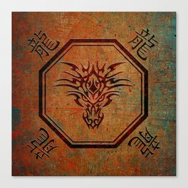 Tribal Dragon Head In Octagon With Dragon Chinese Characters Canvas Print