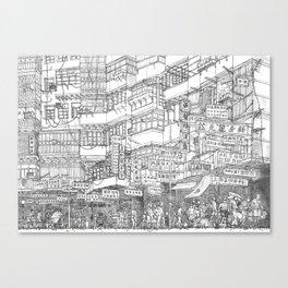 Hong Kong. Kowloon Walled City Canvas Print