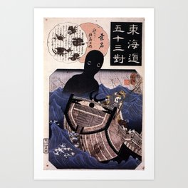 Japanese Yokai: Umibozu Art Print