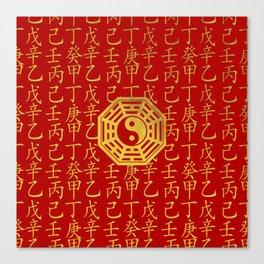 Yin and Yang ,  bagua and  feng shui hieroglyphs Canvas Print