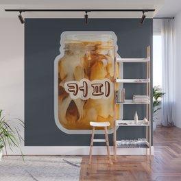 커피 Coffee Wall Mural
