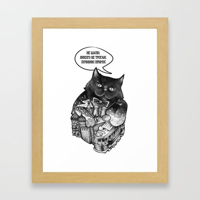 "Behemoth Cat from ""Master and Margaritha"" Framed Art Print"