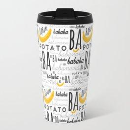 Minion - banana Travel Mug