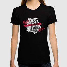 Fearless Tiger T-shirt