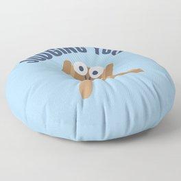 Held In Contempt Floor Pillow