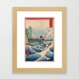 Suruga satta no kaijō Korra Framed Art Print