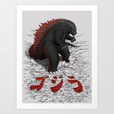 The Great Daikaiju Art Print
