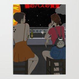 Cat Bus Depot Poster