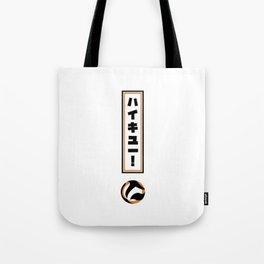 Haikyuu!! Exclamation Point (White) Tote Bag