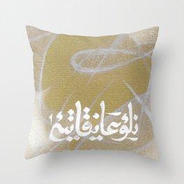 Golden Hamza Throw Pillow