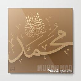 Muhammad Arabic Calligraphy Metal Print