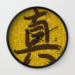 Calligraphy_Shin03 Wall Clock