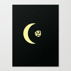 Revolution in Space Canvas Print