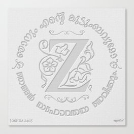 Joshua 24:15 - (Letterpress) Monogram Z Canvas Print