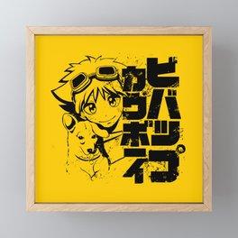 Ed Blk Jap Framed Mini Art Print
