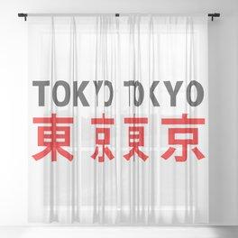 Tokyo Typography Sheer Curtain