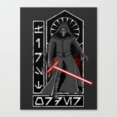 Knight of Ren. Canvas Print