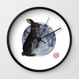 Tsuki no usagi Wall Clock