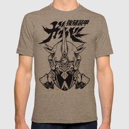 Guyver 3 T-shirt