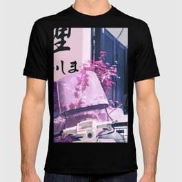 Lovers in Japan T-shirt
