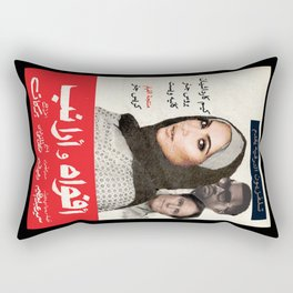 Arabic Movie Poster 1 Rectangular Pillow