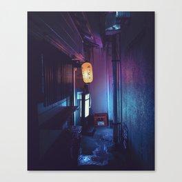 Tokyo Nights / Lonely Lantern / Liam Wong Canvas Print