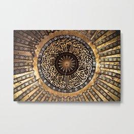 aya sophia ceiling, istanbul, turkey Metal Print