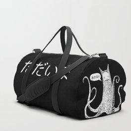 Okaeri Duffle Bag