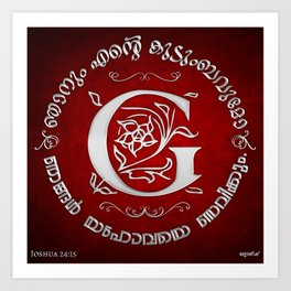Joshua 24:15 - (Silver on Red) Monogram G Art Print