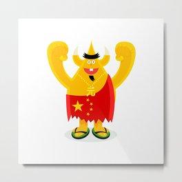 My old China take away King Metal Print