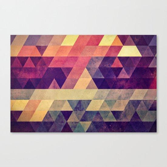 blynlytt Canvas Print