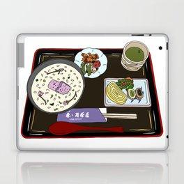Nara Japanese Lunch Platter Laptop & iPad Skin
