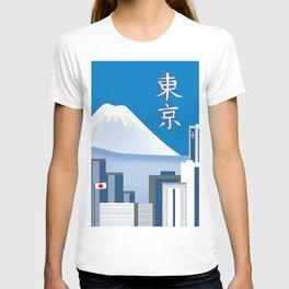Tokyo, Japan in Kanji - Skyline Illustration by Loose Petals T-shirt
