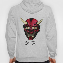 Hannya Darth Maul Hoody