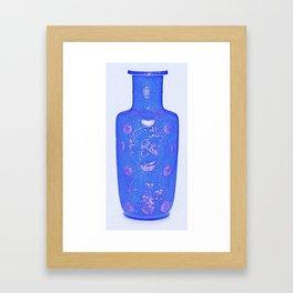 A GILT-DECORATED POWDER-BLUE GROUND ROULEAU VASE QING DYNASTY, KANGXI PERIOD art by Ahmet Asar Framed Art Print