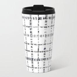 Black and White Plaid Travel Mug
