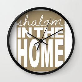 Shalom in the Home, coffee Wall Clock