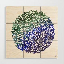 Botanical Medallion Wood Wall Art